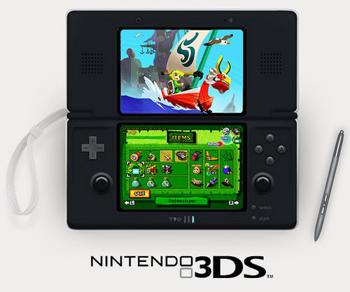 Nintendo 3DS specification: